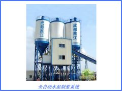 Automixer Cement Pulping Station